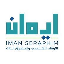 Iman_Logo_Final.jpg