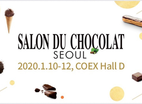 """Seoul to Host the """"Olympics"""" of Chocolate Festivals, Jan. 10-12"""