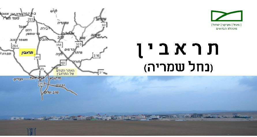 אל-צאנע