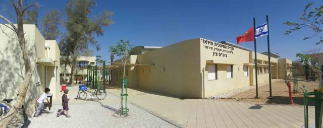 בית ספר צין