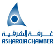 Al-Khobar Chamber of Commerce Logo.png