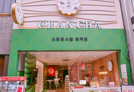 GRANCHA.jpg