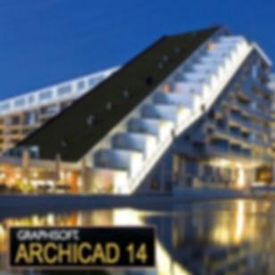Обучение работе в ArchiCAD в Нижнем Новгороде