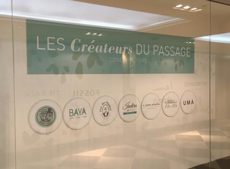 Impression Grand Format - Boutique Éphémère - Paris