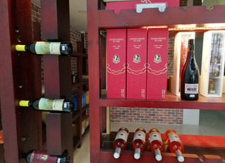 American Wines in China