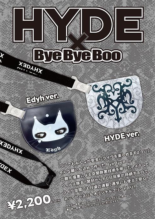 bye-bye-boo.jpg