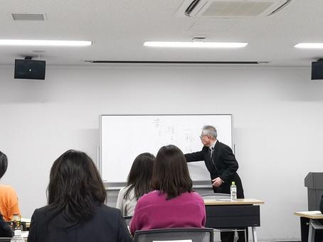 東京で講習会が行われました