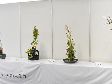 奈良市展のご報告