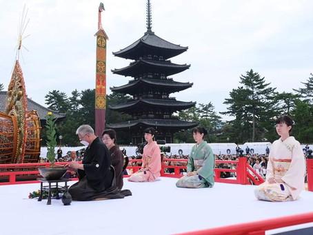 興福寺中金堂再建落慶法要のご報告