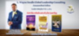 Leader Lifestylez Book Set.jpg