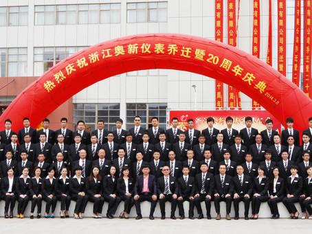#20th Anniversary Celebration of Zhejiang AOXIN#