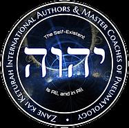 Yahweh Logo.png
