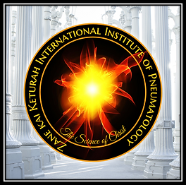Pillar in God's Temple Partner Logo.png