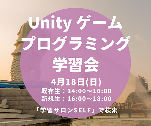 unityspring.png