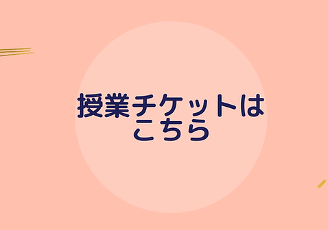 学習サロン SELF (1).png