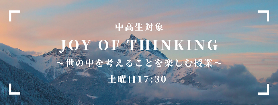 20200821JOT新看板.png