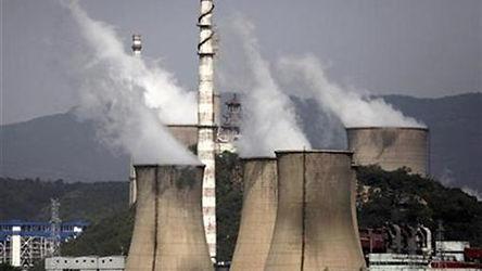EPC Ayoun Moussa Coal Fired Ultra Critic