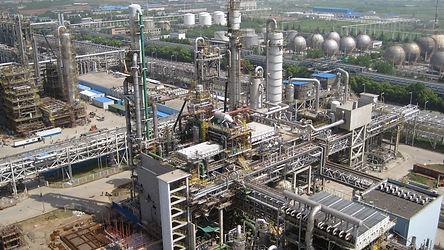 EPC Central Utilities Complex Project.jp