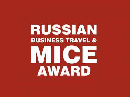 Russian Business Travel & MICE Award