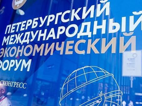 Ракета на Петербургском Международном Экономическом Форуме