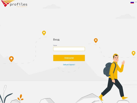 Ракета запустила новый продукт Profiles Management Tool