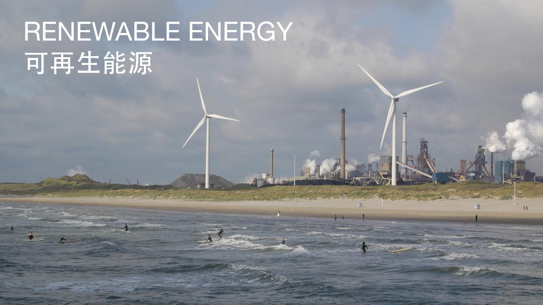 Redewable energy