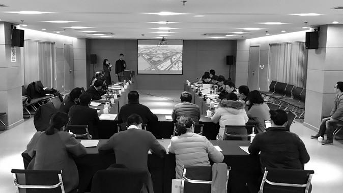Final Presentation Masterplan Infinity Park