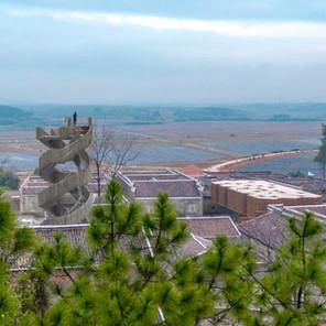 Dafang Creative Village