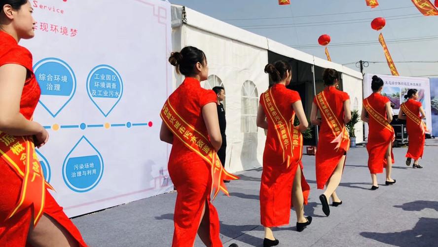 Groundbreaking Ceremony in Yixing!