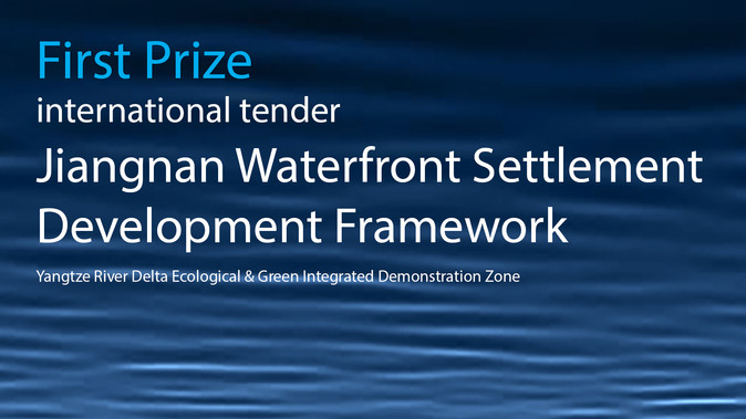 First Prize for the Jiangnan Waterfront Settlement Framework!