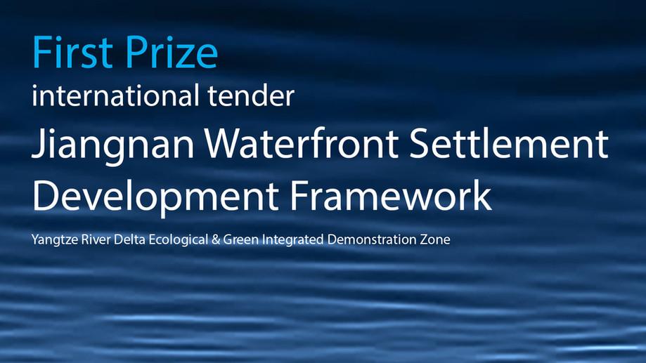 Eerste prijs voor tender Jiangnan Waterfront Settlement Framework!