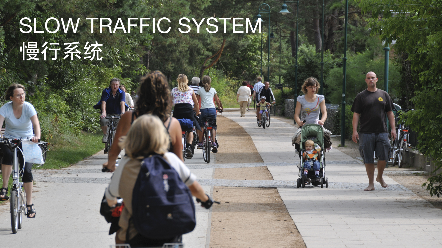 Slow traffic systems