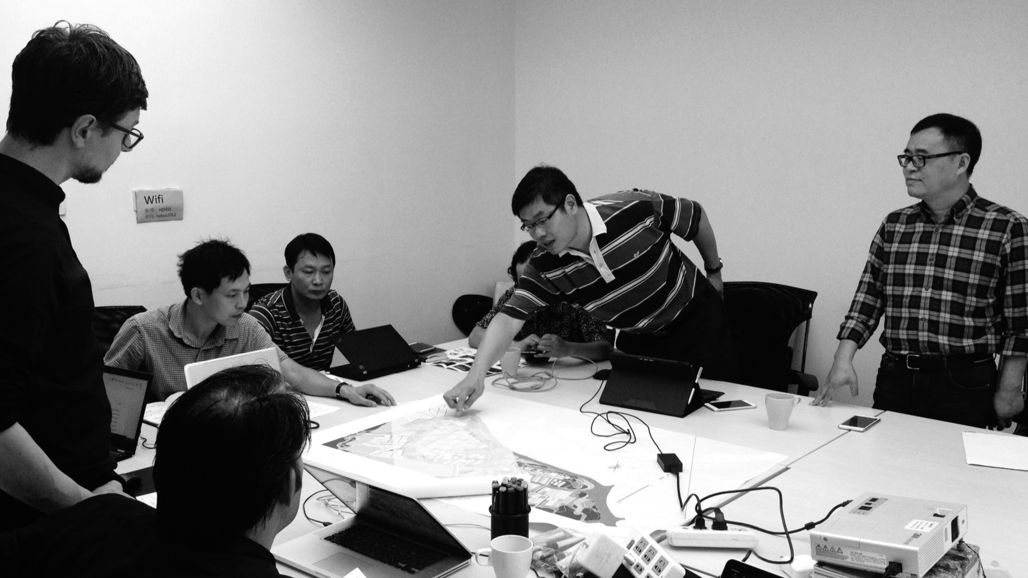 Workshop Beijing