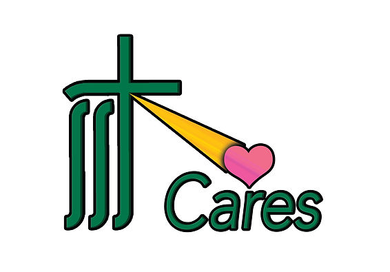 SSJ cares