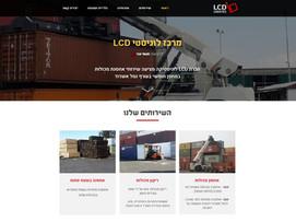 LCD - מרכז לוגיסטי