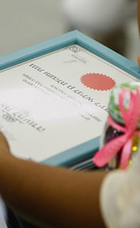 certification-350x389.jpg
