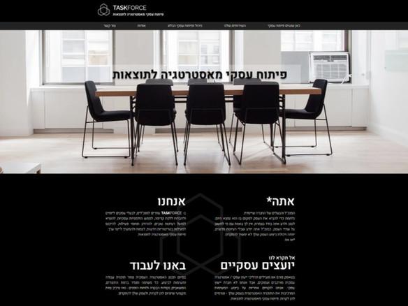 Taskforce - פיתוח עסקי