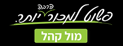 logo_online_black (1).png