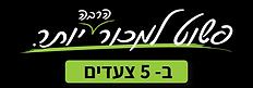 logo_online_black.png
