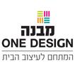לוגו one design מעודכן - Copy.png