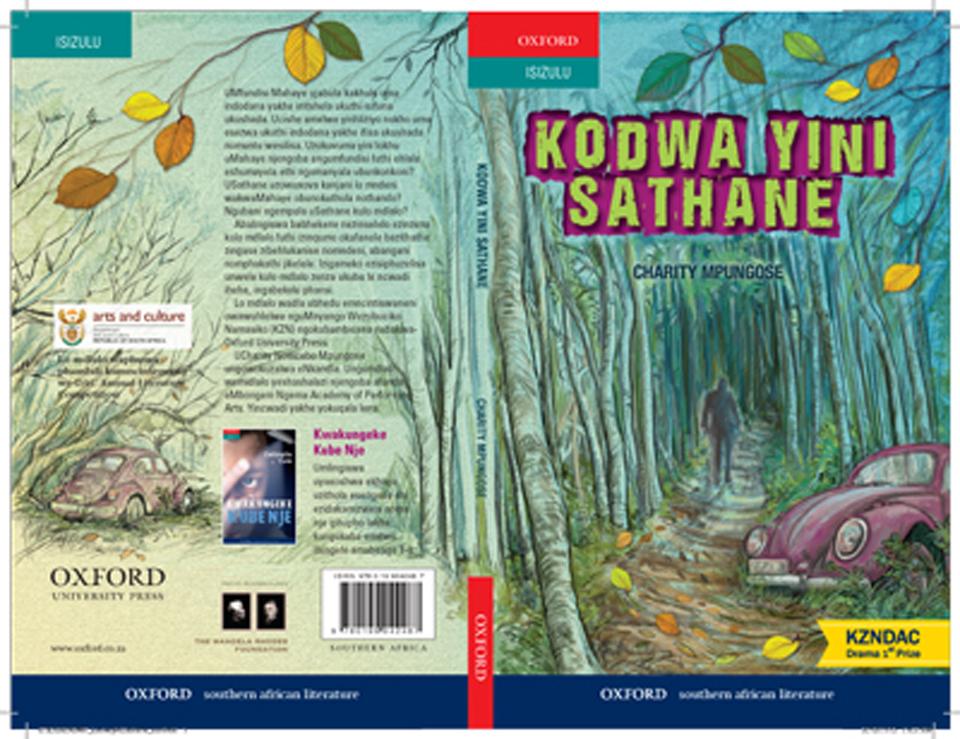 KodwayiniSathane_cover