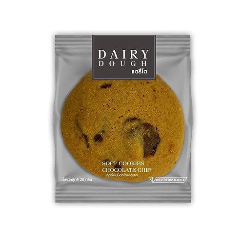 ซอฟต์คุกกี้ (Dairy Dough)