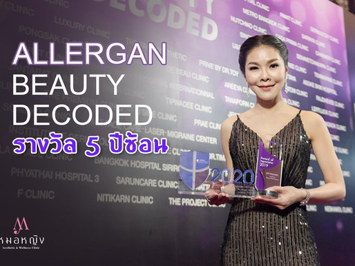 ALLERGAN Beauty Decoded 2019