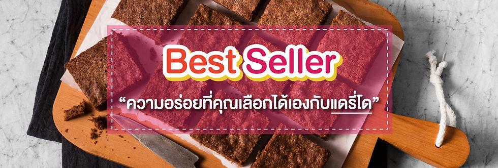 Banner-Best-Seller-2.jpg