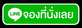 line-oa-button.png