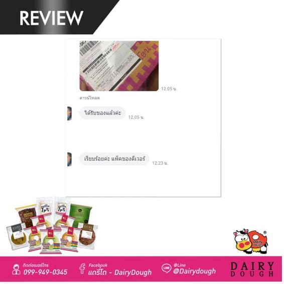 Review-dairydough (14).jpg