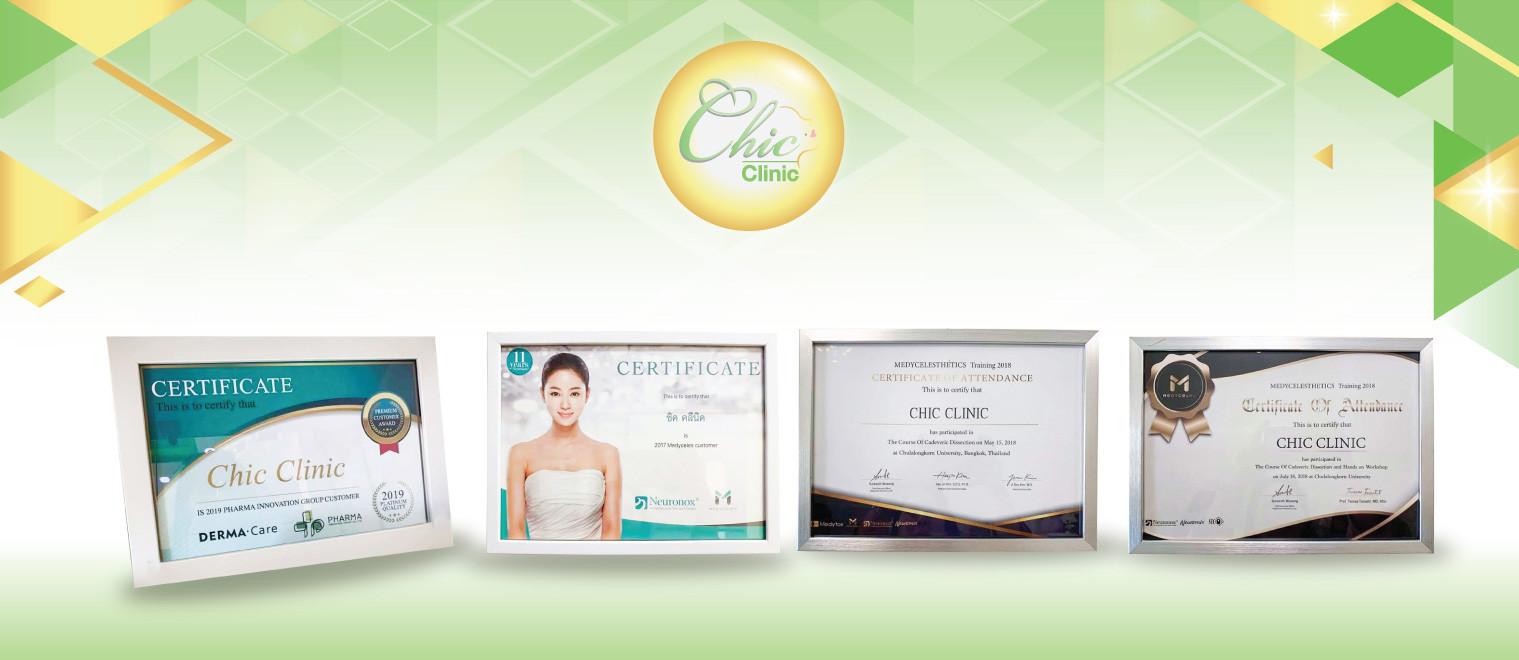 Chic Clinic
