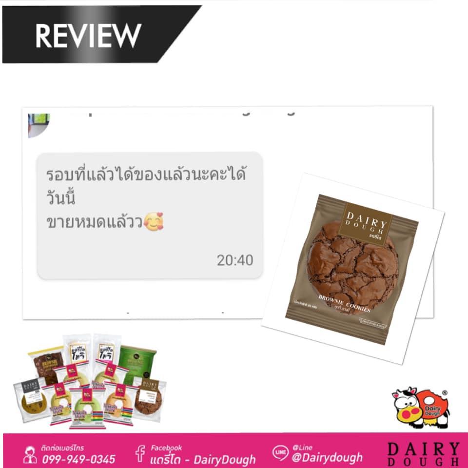 Review-dairydough (6).jpg