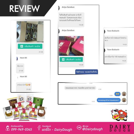 Review-dairydough (21).jpg