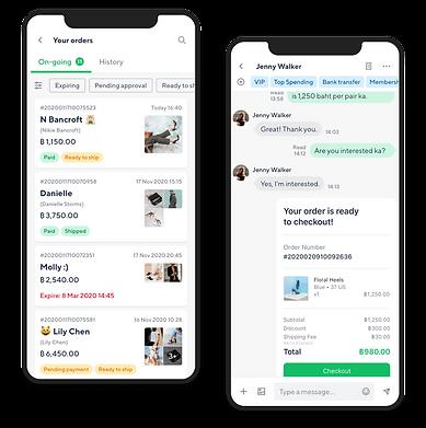 MyShop-App-p-800.png